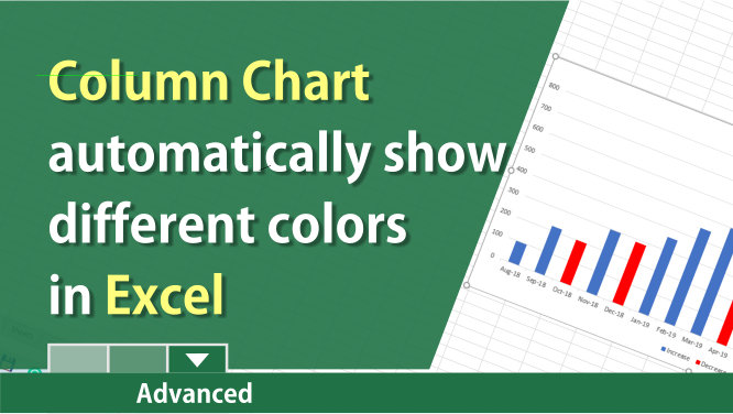 Create a dynamic two color column chart in Excel to show increases and decreases